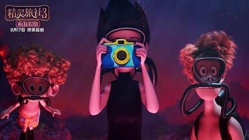 新闻频道 电影市场       好莱坞动画电影《精灵旅社3:疯狂假期》将于